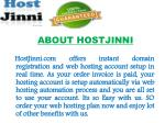about hostjinni