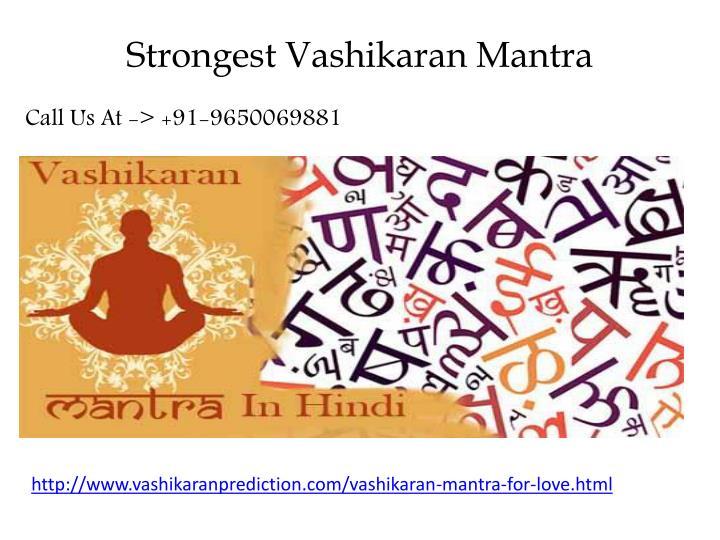 Strongest Vashikaran Mantra