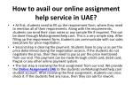 how to avail our online assignment help service in uae