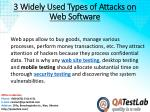 3 widely used types of attacks on web software2