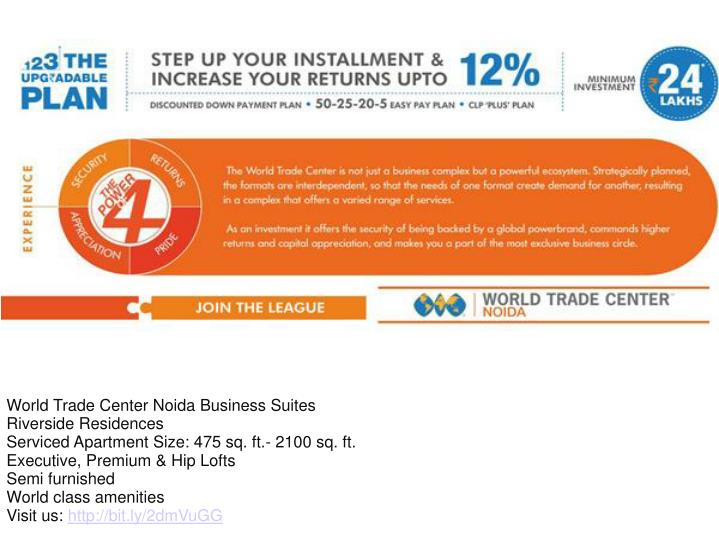 World Trade Center Noida Business Suites