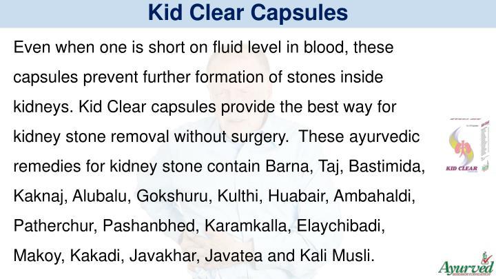 Kid Clear Capsules
