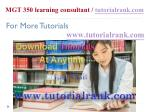 mgt 350 learning consultant tutorialrank com