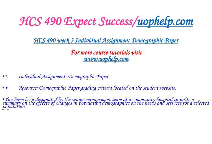 HCS 490 Expect Success/