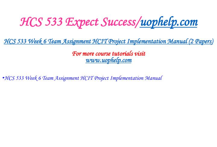 HCS 533 Expect Success/