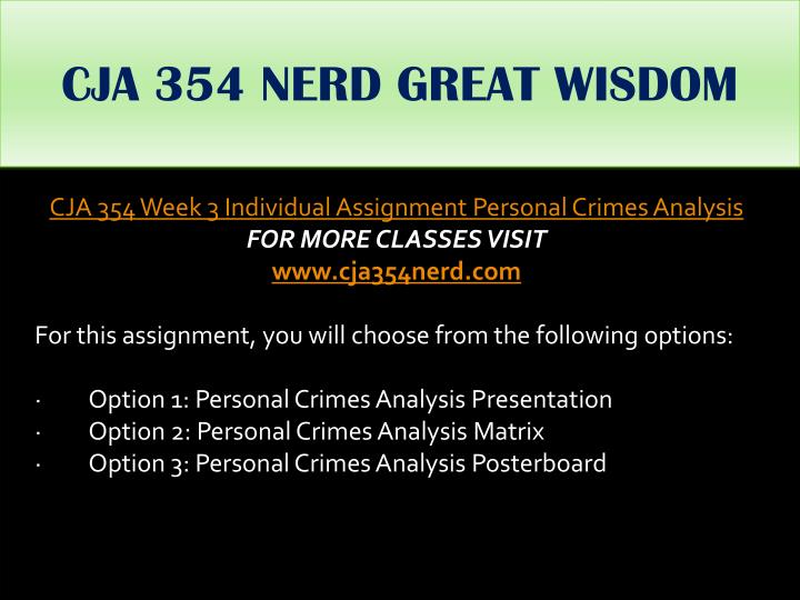 CJA 354 NERD GREAT WISDOM