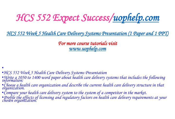 HCS 552 Expect Success/