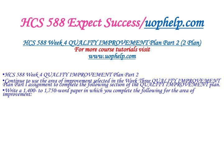 HCS 588 Expect Success/