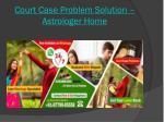 court case problem solution astrologer home