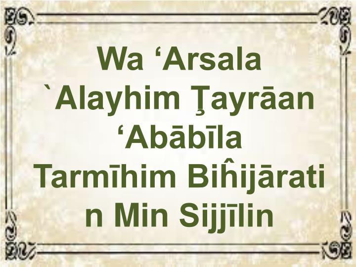 Wa 'Arsala `AlayhimŢayrāan 'Abābīla