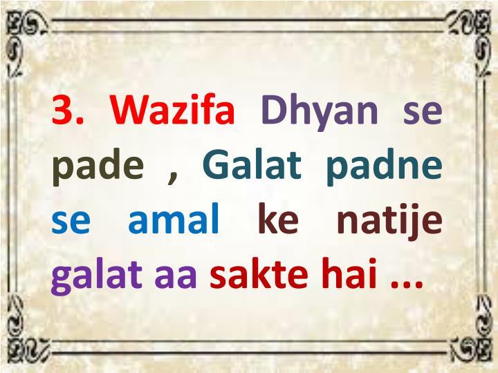 3. Wazifa