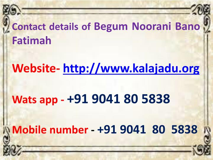 Contact details of