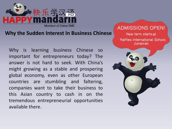 Why the Sudden Interest In Business Chinese