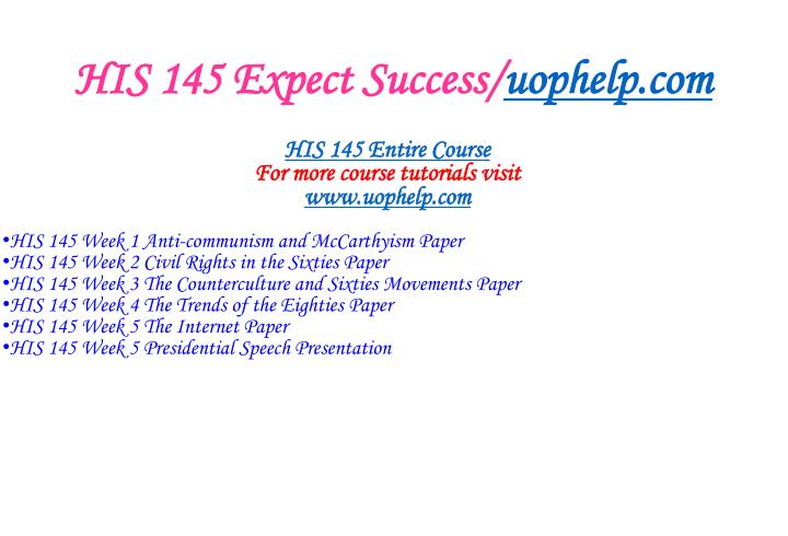 His 145 expect success uophelp com1