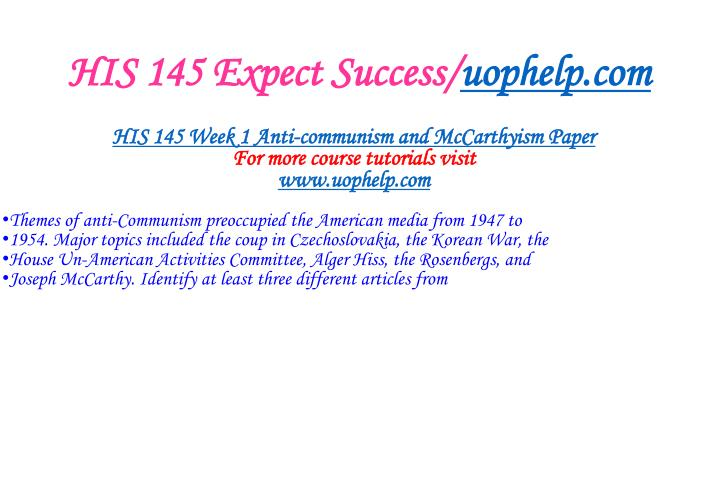 His 145 expect success uophelp com2