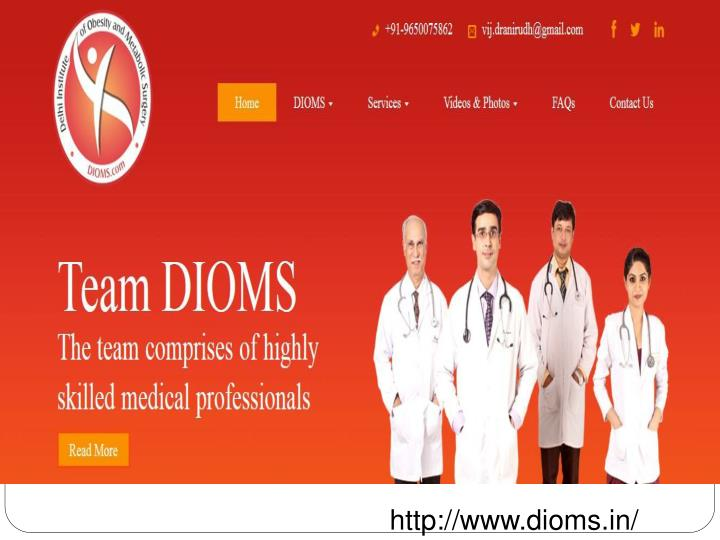 http://www.dioms.in/