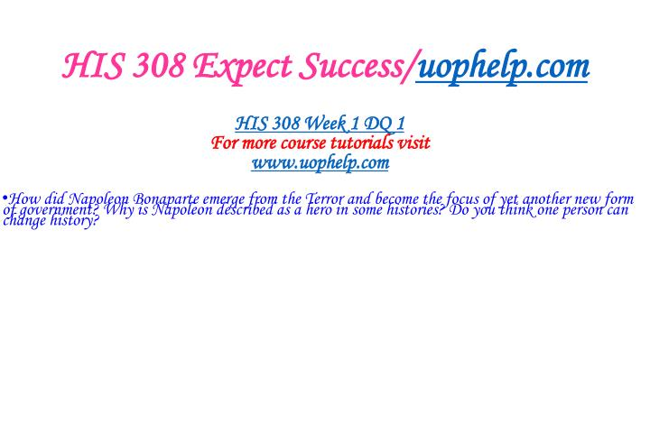 His 308 expect success uophelp com2