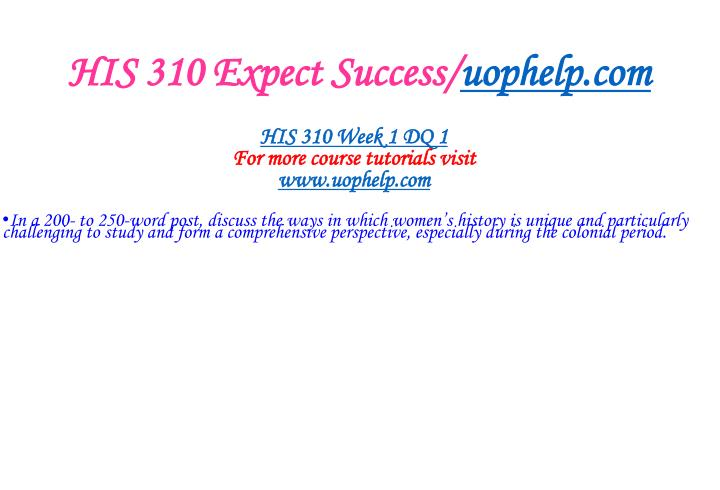 His 310 expect success uophelp com2