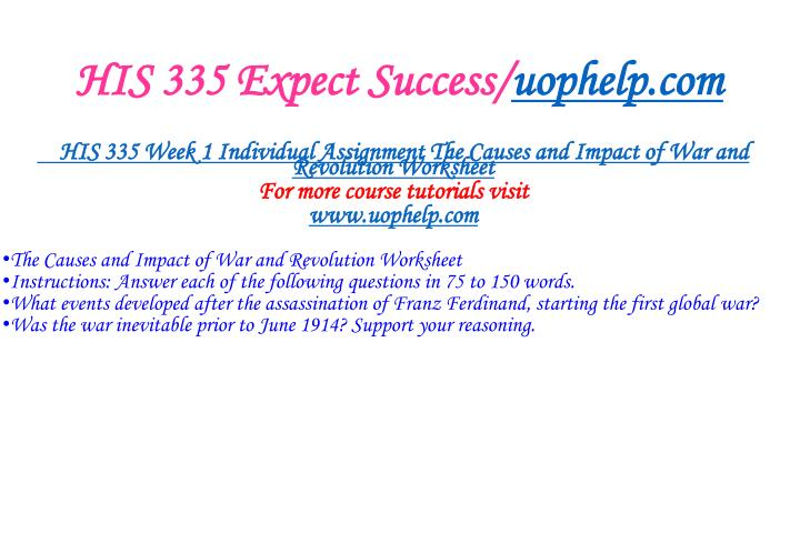 His 335 expect success uophelp com1