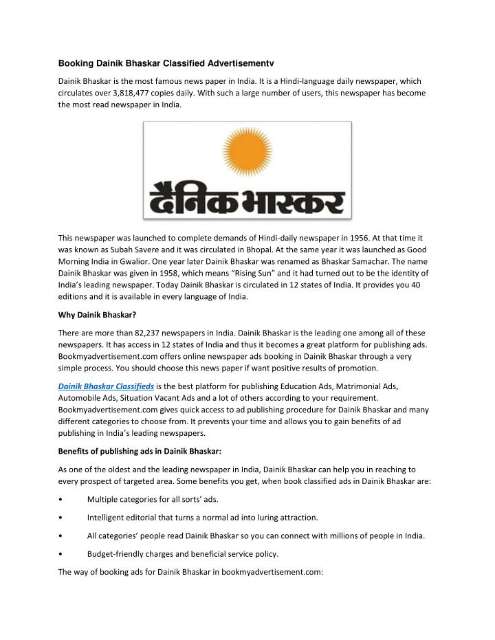 Booking Dainik Bhaskar Classified Advertisementv