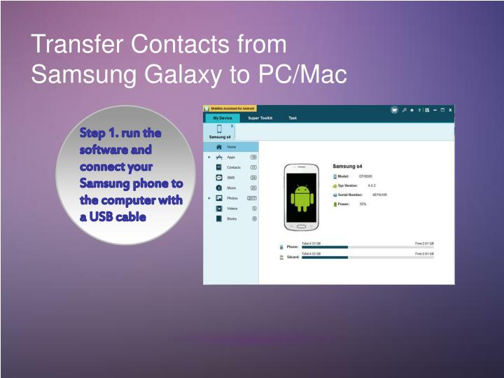 Transfer Contacts from Samsung Galaxy to PC/Mac