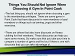 things you should not ignore when choosing a gym in point cook5