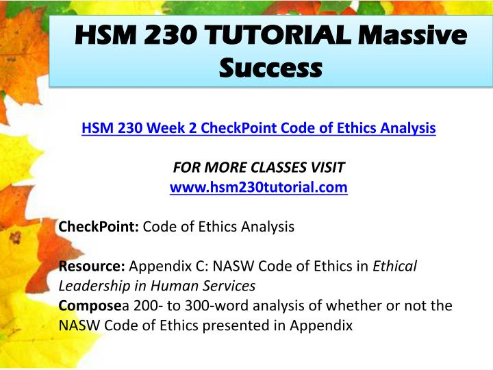 hsm personal leadership plan We are always aiming to provide top quality academic writing services that will surely enable you achieve your desired academic grades our support is round the clock.