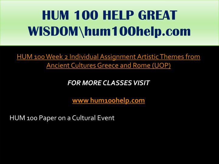 HUM 100 HELP GREAT WISDOM\hum100help.com