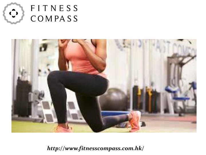 http://www.fitnesscompass.com.hk/