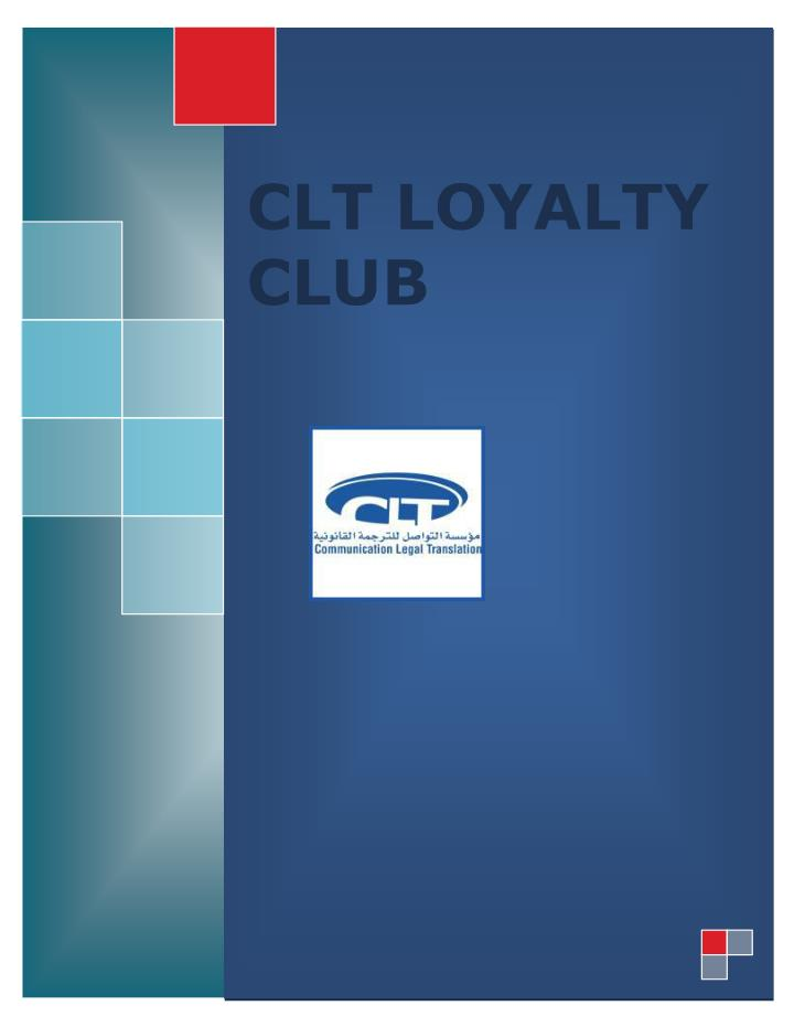 CLT LOYALTY