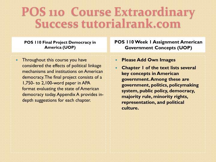 POS 110  Course Extraordinary  Success tutorialrank.com