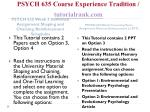 psych 635 course experience tradition tutorialrank com3