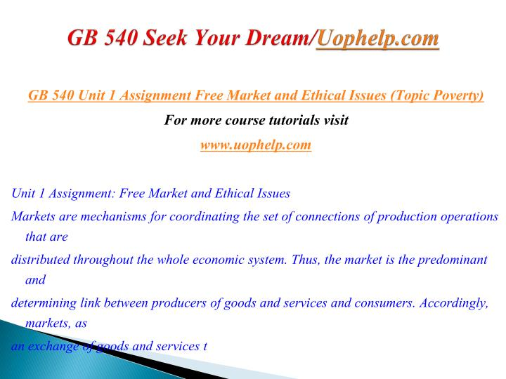 Gb 540 seek your dream uophelp com1