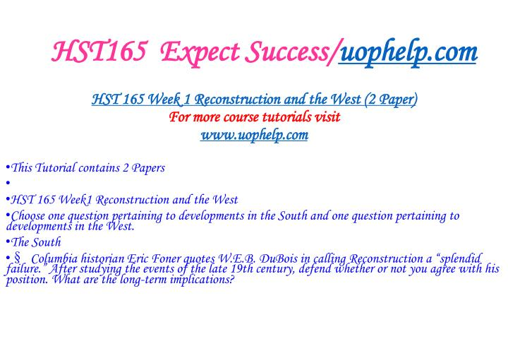 HST165  Expect Success/