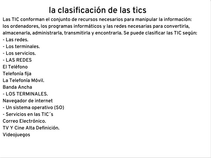 la clasificación de las tics