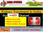 kidney treatment in india