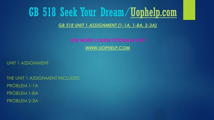 Gb 518 seek your dream uophelp com1