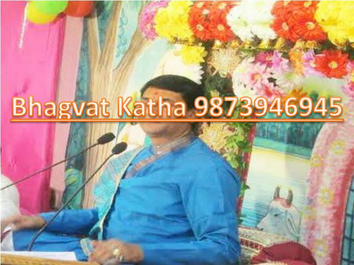 Bhagvat