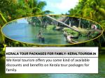 kerala tour packages for family keraltourism in