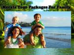kerala tour packages for family1