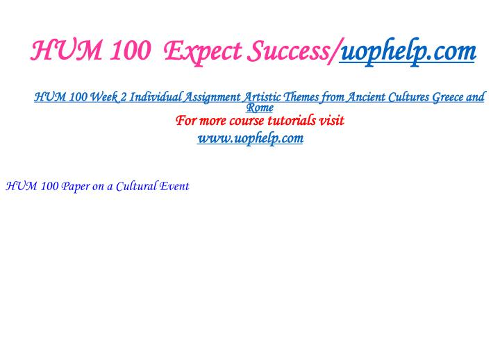 HUM 100  Expect Success/