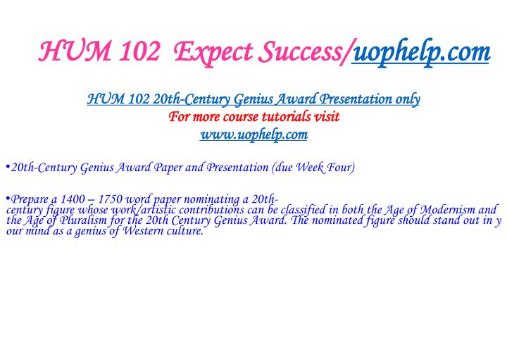 Hum 102 expect success uophelp com2