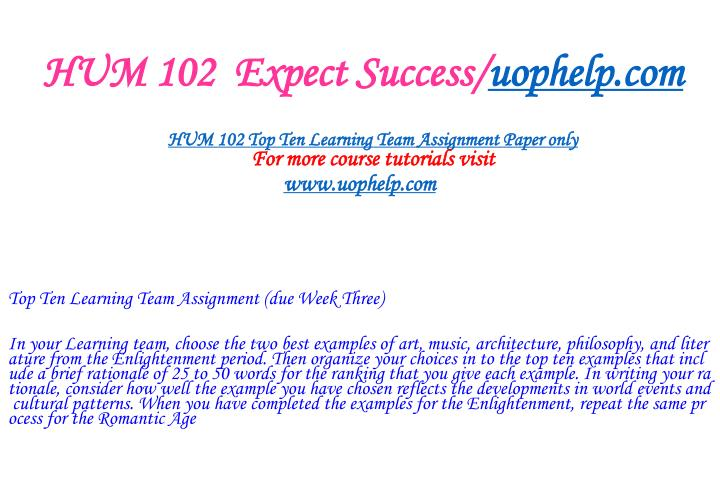 HUM 102  Expect Success/
