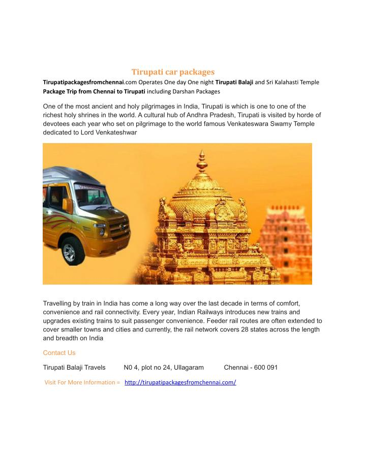 Tirupati car packages