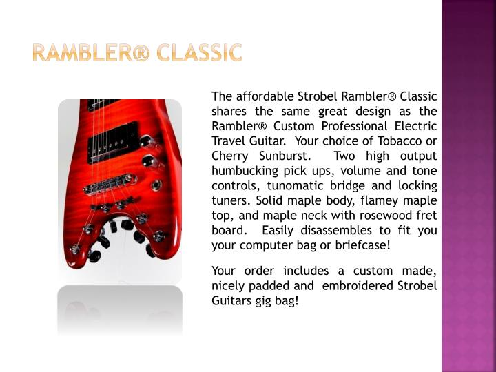 Rambler® Classic