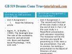 gb 519 dreams come true tutorialrank com5