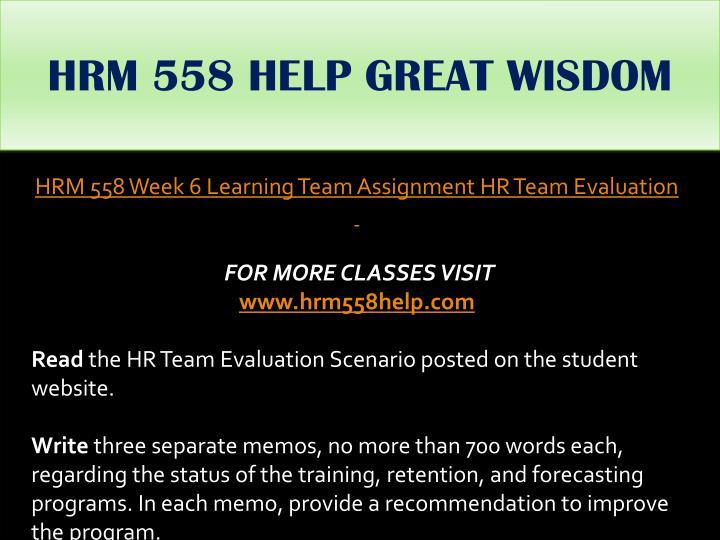HRM 558 HELP GREAT WISDOM
