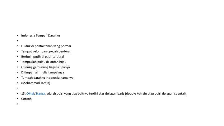Indonesia Tumpah Darahku