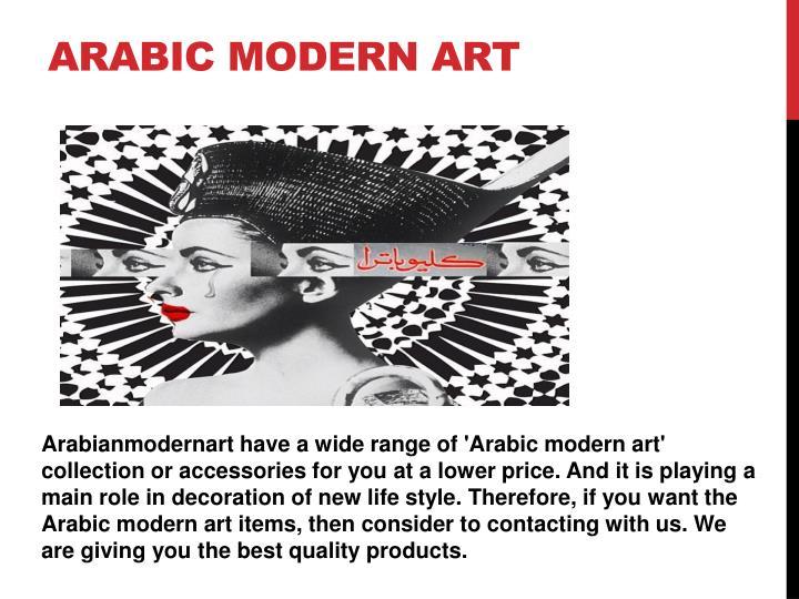 Arabic modern art