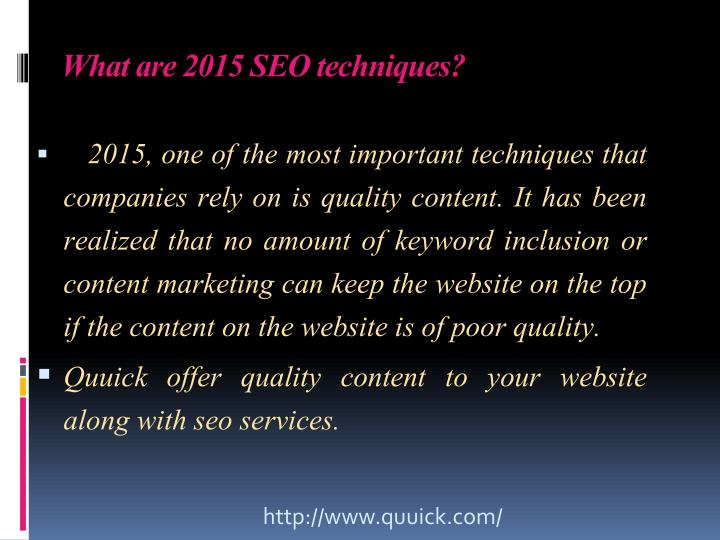 What are 2015 SEO techniques?
